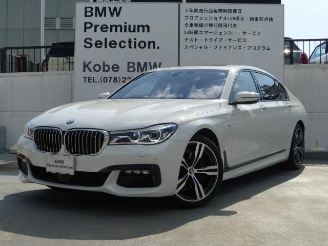 BMW 740Li Mスポーツ 黒革 リヤモニター サンルーフ