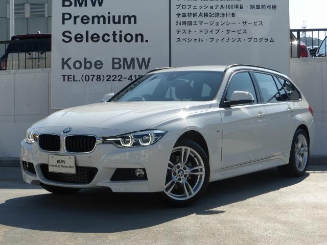 BMW 318iツーリング Mスポーツ 登録済み未使用車 タッチナビ