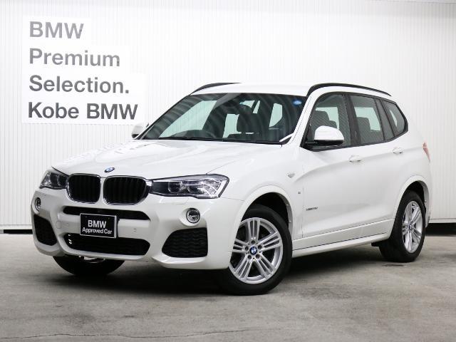 BMW xDrive 20d Mスポーツ Dアシスト トップビュー