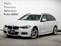 BMW320i Mスポーツ 地デジ Dアシスト パドル Pテール