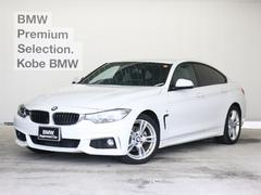 BMW420iグランクーペ Mスポーツ ACC 車線変更警告