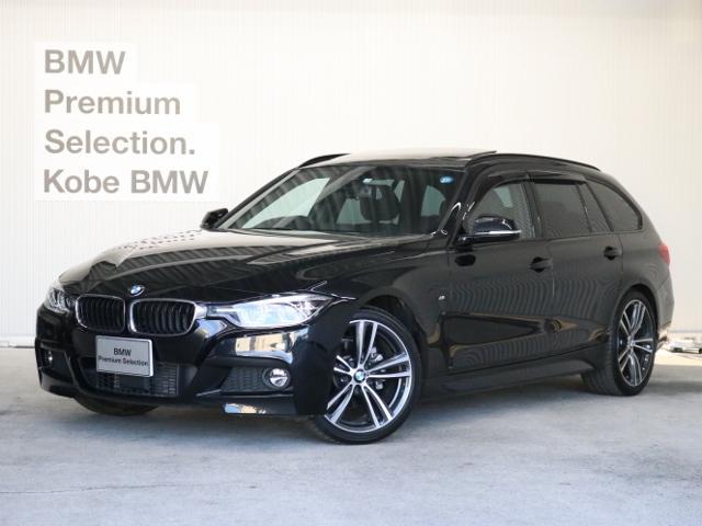 BMW 320dツーリング Mスポーツ ダイナミックスポーツP SR