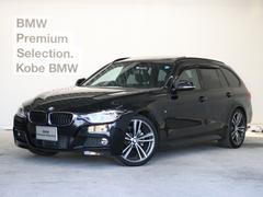 BMW320dツーリング Mスポーツ ダイナミックスポーツP SR
