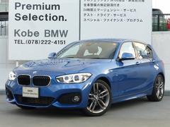 BMW118i Mスポーツ 18AW コンフォートP Pサポート