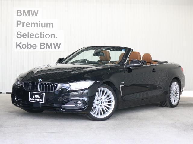 BMW 435iカブリオレ ラグジュアリー茶革ACC LED19AW