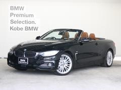 BMW435iカブリオレ ラグジュアリー茶革ACC LED19AW
