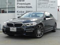 BMW523d Mスポーツ ACC Dアシスト 電動トランク