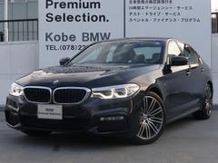 BMW530i Mスポーツ ベージュ革ACC 前後シートヒータ