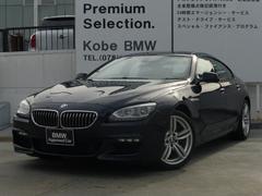 BMW640iグランクーペ Mスポーツパッケージ LED SR