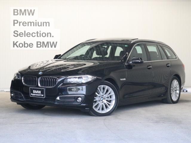 BMW 523dツーリング ラグジュアリー SR 黒革 車線変更警告