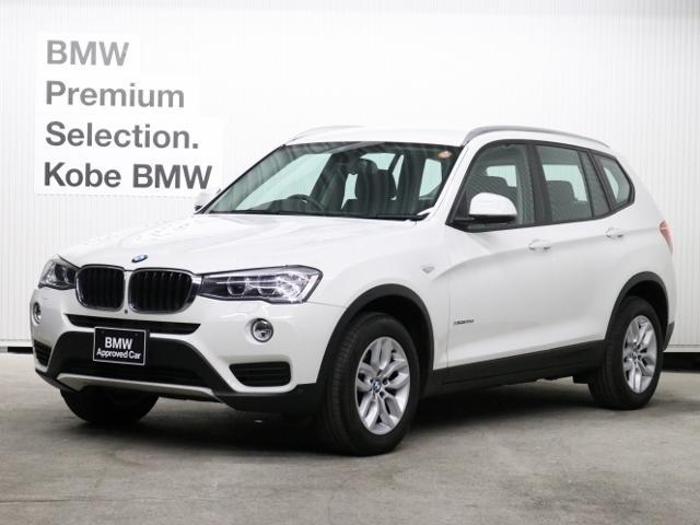 BMW xDrive 20d LCI Dアシスト 社外シートヒーター