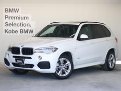 BMW X5xDrive 35d Mスポーツ7人乗り LED 黒革