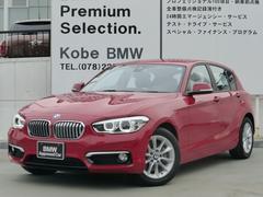 BMW118i スタイル Pサポート Dアシスト LED 4気筒