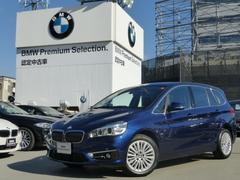BMW218dグランツアラー ラグジュアリーACC HUD 黒革