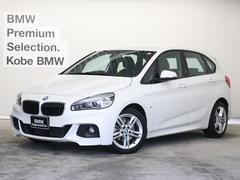 BMW218dアクティブツアラー Mスポーツ Dアシスト LED