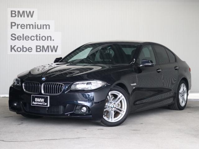 BMW 523i Mスポーツ ウッドトリム ACC 車線変更警告
