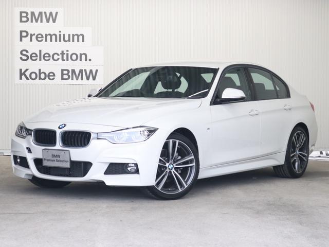 BMW 320i Mスポーツ アダプティブMサス DスポーツP