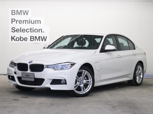 BMW 330e Mスポーツアイパフォーマンス レーンチェンジW