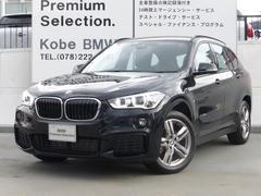 BMW X1xDrive 18d Mスポーツ シートヒーター 電トランク