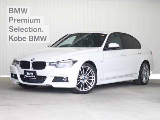 BMW 320d Mスポーツ 19AW ACC LED Dアシスト