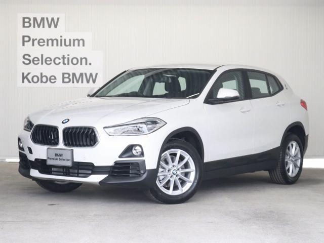 BMW sDrive 18i 登録済未使用車 コンフォート