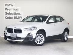 BMW X2sDrive18i コンフォート 電動リアゲート当社デモカー
