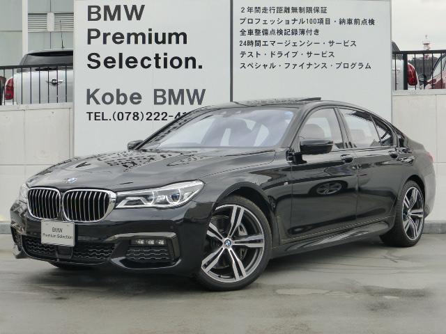 BMW 740i Mスポーツ弊社デモカー黒革SR ACC 20AW