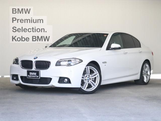 BMW 523d Mスポーツ ACC Dアシスト 車線変更警告