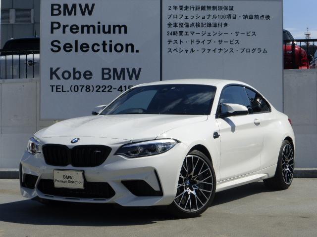 BMW コンペティション 黒レザーLEDハーマンカードンDアシスト