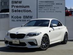 BMW M2コンペティション 黒レザーLEDハーマンカードンDアシスト