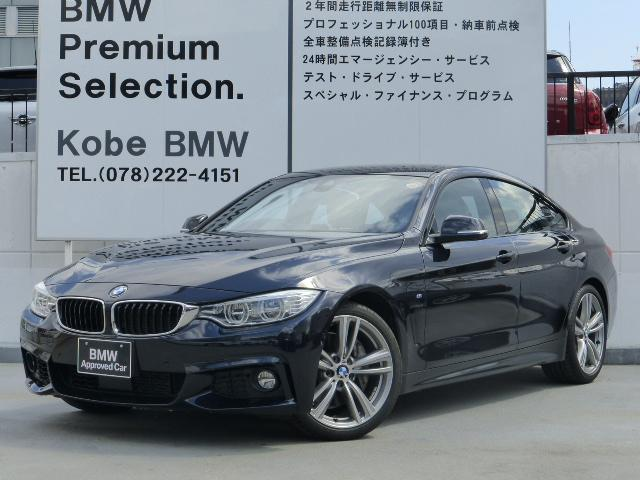 BMW 435iグランクーペ Mスポーツベージュ革 サンルーフ