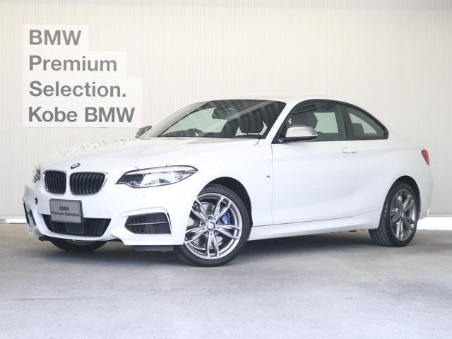 BMW M240iクーペACC 登録済未使用車 Dアシスト