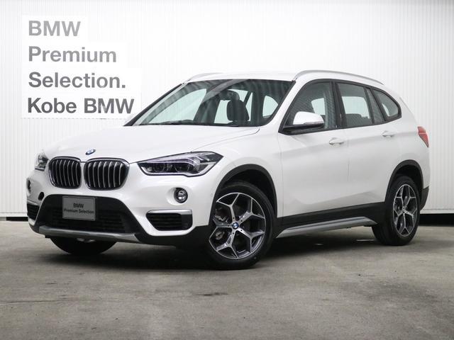 BMW sDrive 18i xライン 登録済未使用車 電動Rゲート