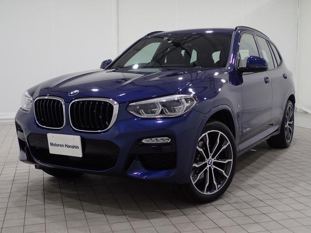 BMW xDrive 20dMスポーツ イノベーションP 20AW
