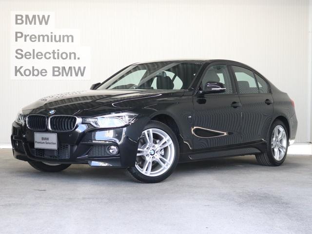 BMW 320i Mスポーツ登録済未使用車 ACC Dアシスト