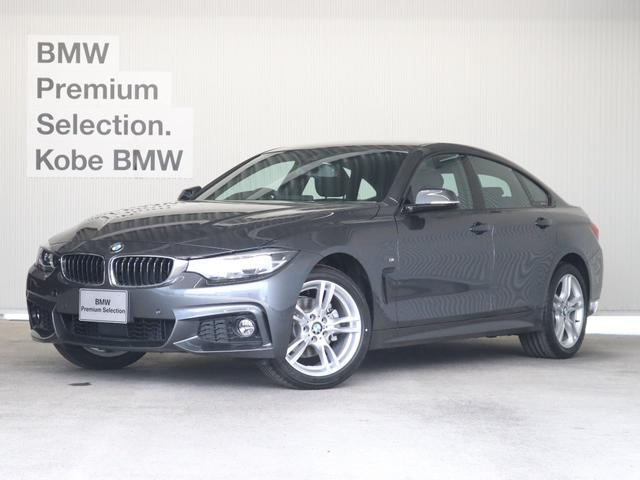 BMW 420iグランクーペ Mスピリット登録済未使用車 ACC