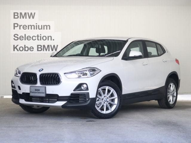 BMW sDrive 18i 登録済未使用車コンフォートシートヒータ