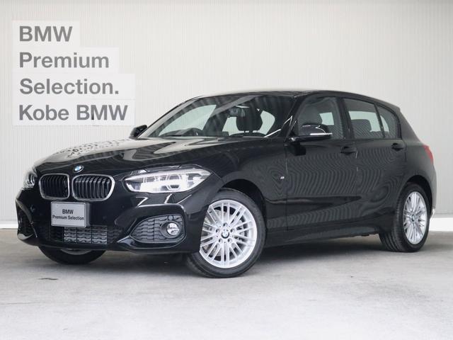 BMW 118i Mスポーツ 登録済未使用車 Pサポート Dアシスト