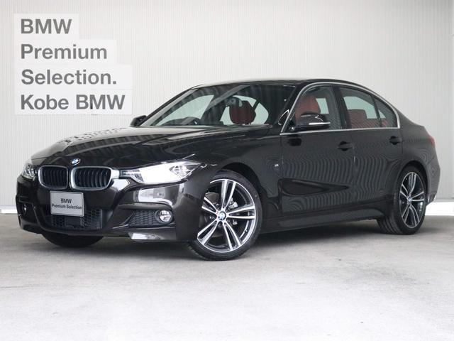 BMW 320i Mスポーツ スタイルマイスター赤革19AW
