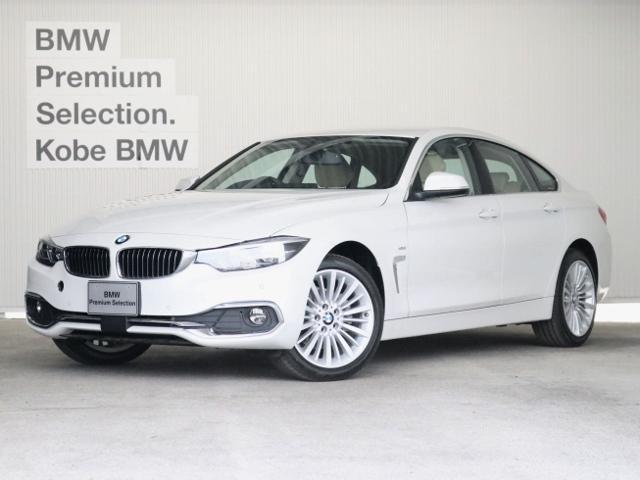 BMW 420iグランクーペ ラグジュアリー ベージュ革液晶メーター