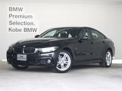 BMW420iグランクーペMスポーツ液晶メーターLED当社デモカー