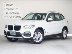 BMW X3xDrive 20d LED Dアシスト シートヒーター