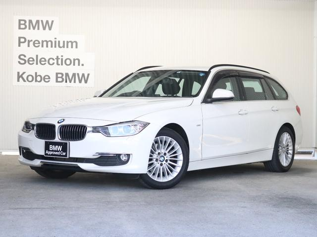 BMW 320d ラグジュアリー黒革 Dアシスト 電動テールゲート