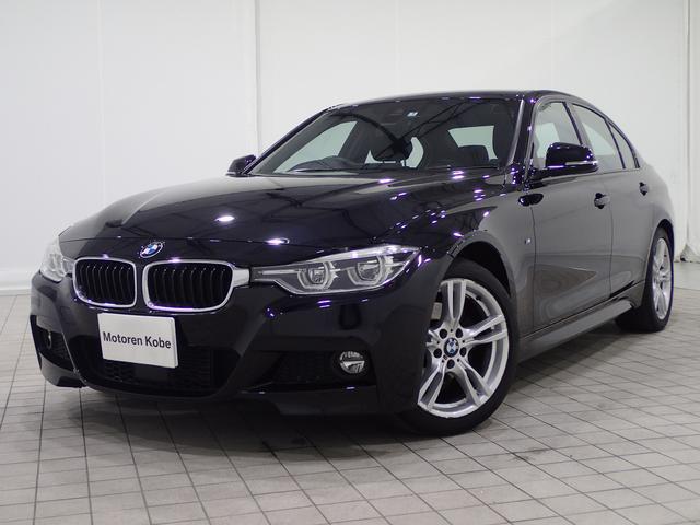 BMW 320d Mスポーツ ACC Dアシスト LED