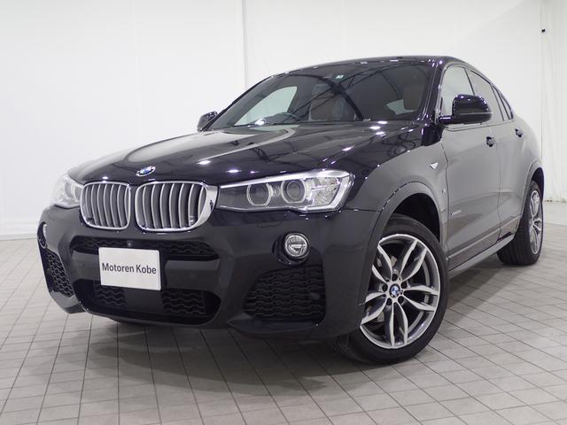 BMW xDrive 28i MスポーツACC 茶革 Dアシスト