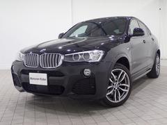BMW X4xDrive 28i MスポーツACC 茶革 Dアシスト