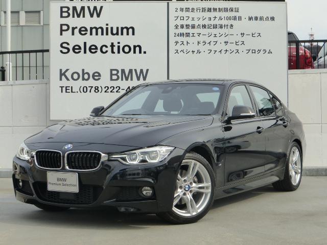 BMW 330e Mスポーツアイパフォーマンス シートH デモカー