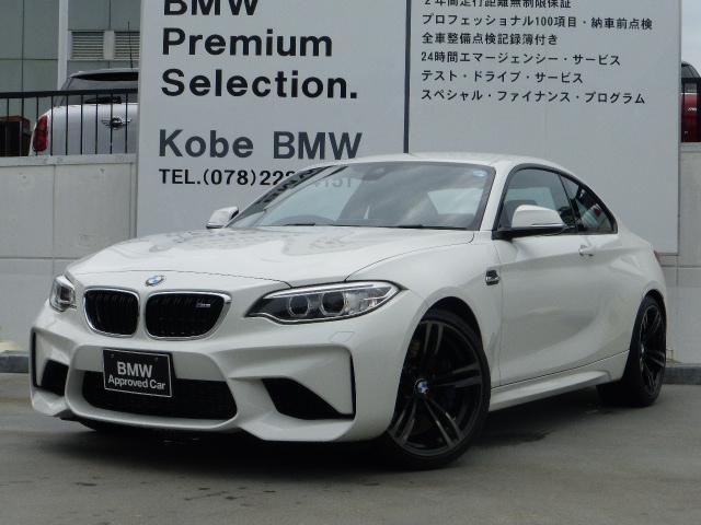 BMW ベースグレード 黒革 ハーマンカードン Dアシスト