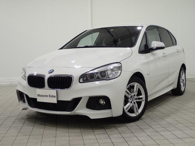 BMW 218dアクティブツアラー Mスポーツ Bカメラ LED