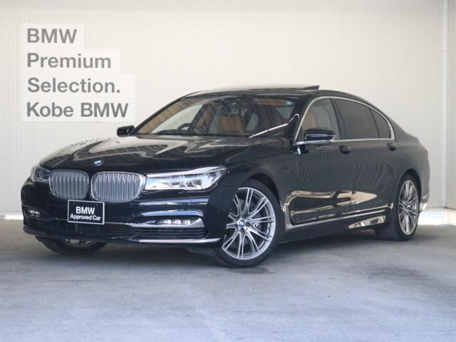 BMW 750Liセレブレーションエディションインディビジュアル